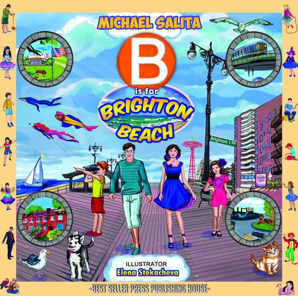 B is for Brighton